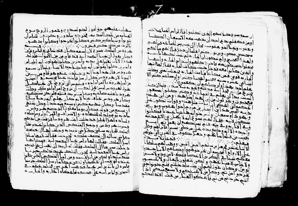 Arabic Manuscripts 75. Four Gospels