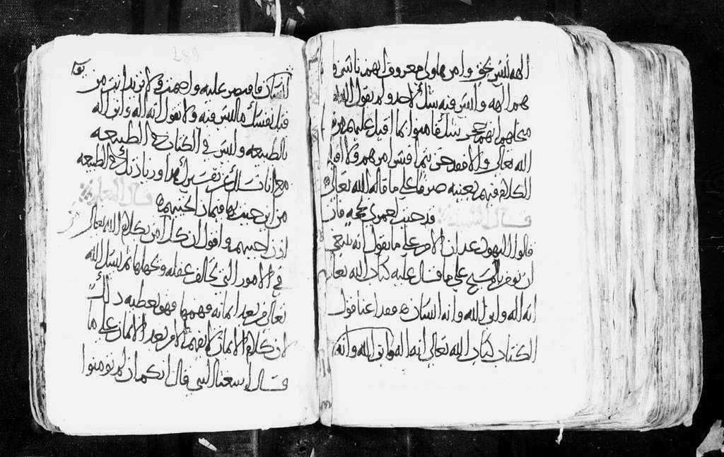 Arabic Manuscripts 495. Theological Discourses