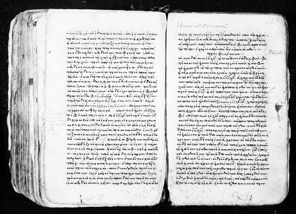 Monastery of the Lavra Λ.173. (Greg. 1646). New Testament. 1172 A.D. 353 f