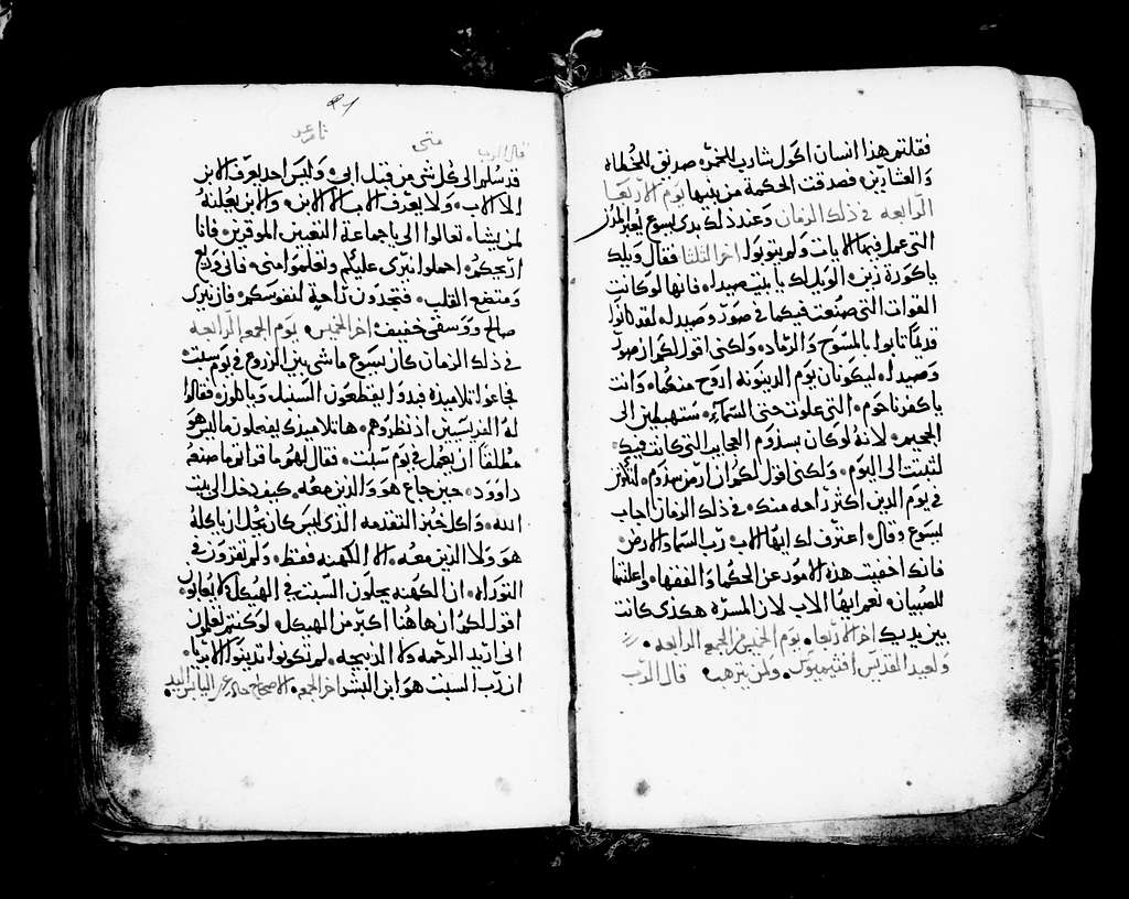 Arabic Manuscripts 110. Four Gospels