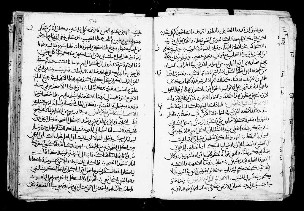 Arabic Manuscripts 628. Four Gospels