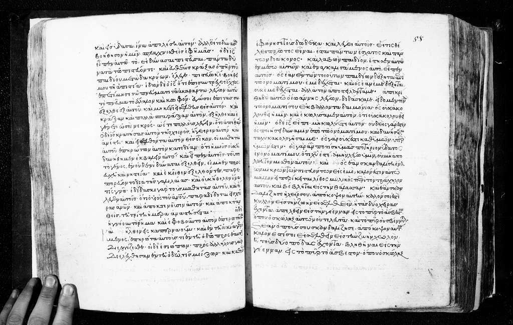 Monastery of Vatopedi 902. (Greg. 1548). New Testament (lacking Rev.). 1359 A.D. 350 f