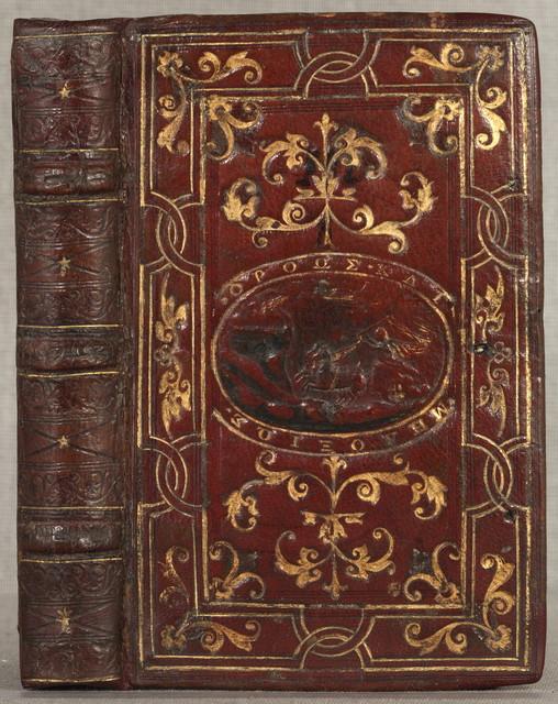 Horae in Lauden Beatissime Virginis Mariae ad vsum Romanum,Parisiis, Apud O. Mallard¯u, 1542.