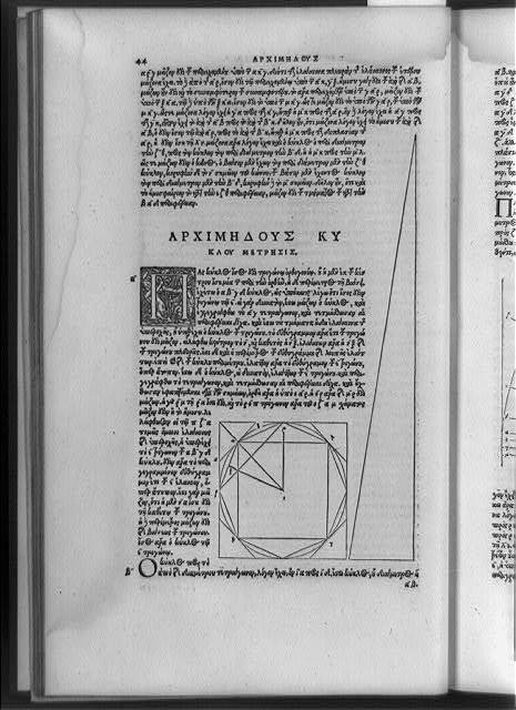 [Page with mathematical essay in Greek, decorated initial, and mathematical drawing]