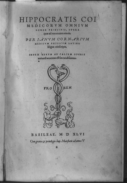 [Title page of Opera quae ad nos extant omnia, with Froben family device of caduceus clasped by two hands]