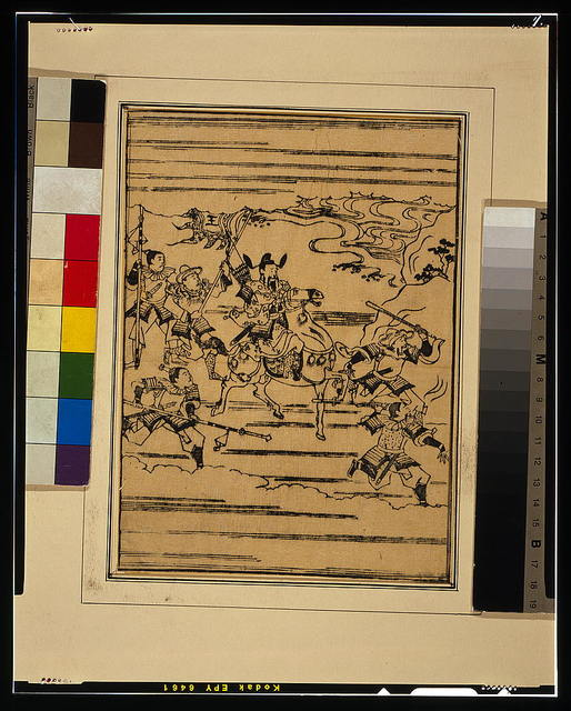 [Scenes related to the Soga family - a warrior on horseback with retainers leading and following him]