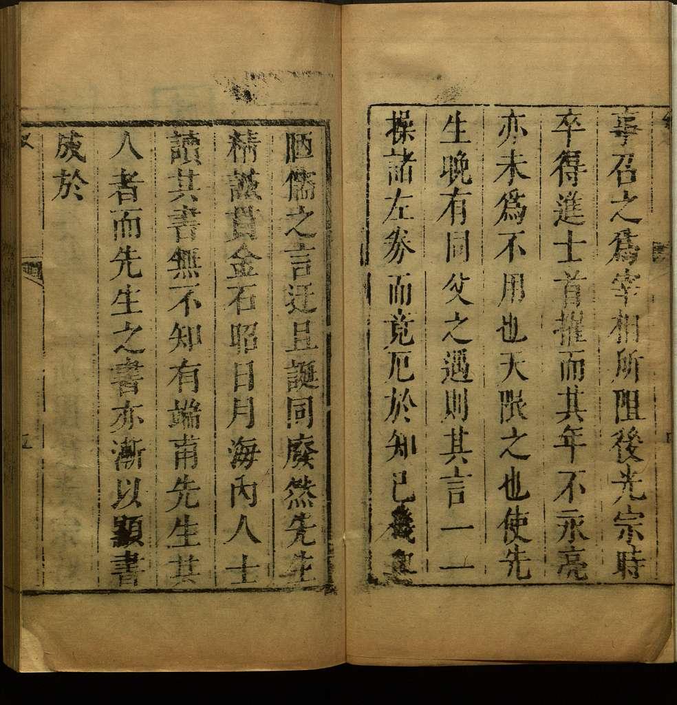 Zhi ping yan : er juan