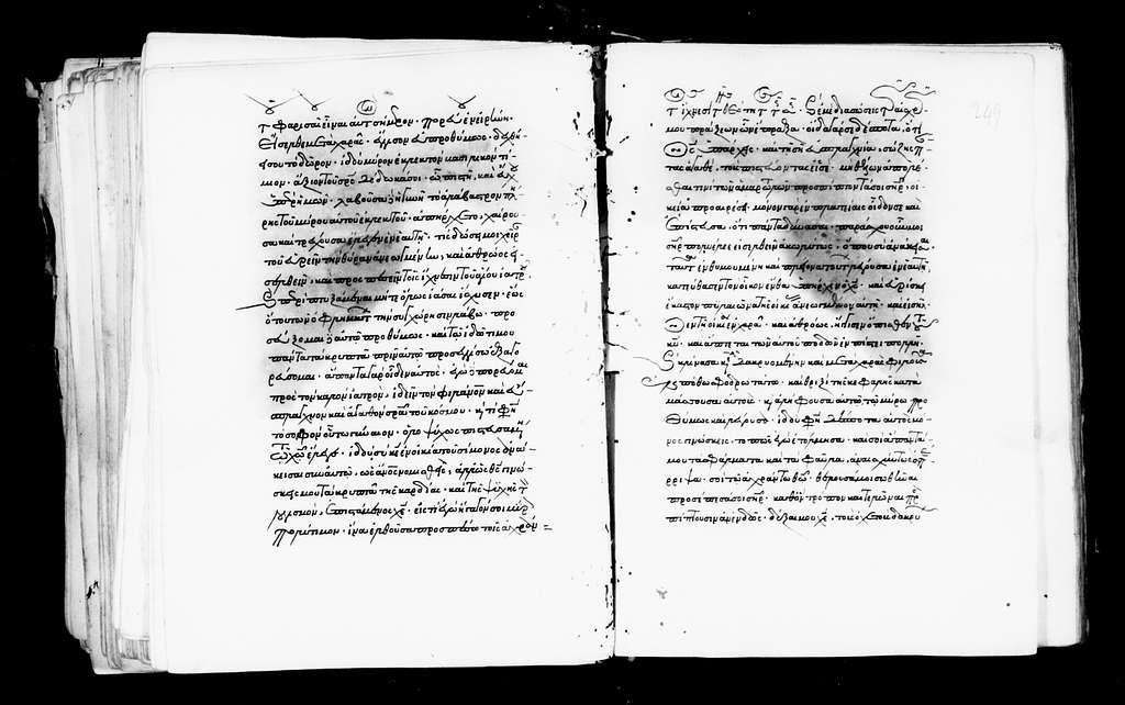Panagios Taphos 192. Patristica. 1616 A.D. 383 f. Pa. 45 ft