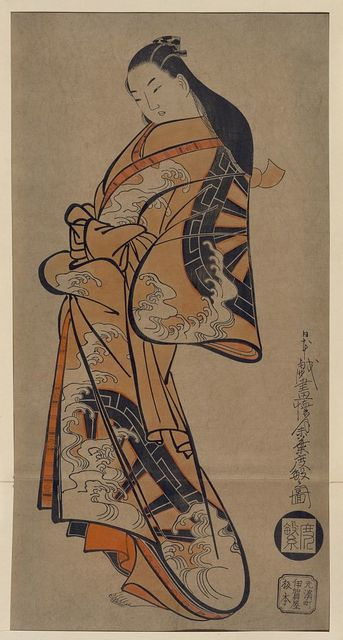 Nami ni goshoguruma moyō no tachi bijin