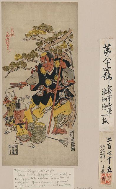 Benkei to kodomo (ataka no matsu)