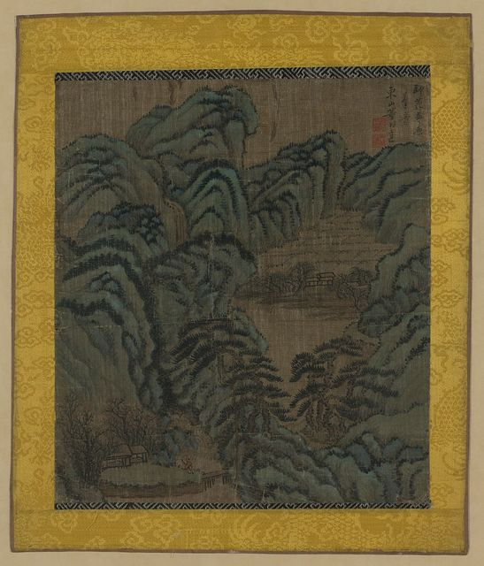 [A small house or teahouse in a grove of trees and near a small bridge, with pine trees and mountains, and another house in the background]