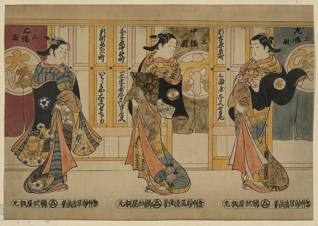 [Beauties of the three capitals triptych]