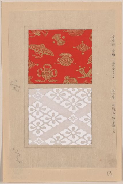 [Akaki kinran (gold brocade with red background)] [Shiro aya (white twill weaves, also known as Chinese twill weaves)].