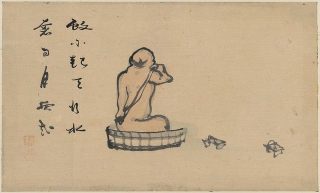 [An elderly man, seen from behind, bathing in a wooden tub]