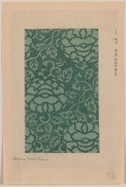 [Donsu, damask with light green peony arabesque]