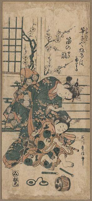 Ane otōto no isakai