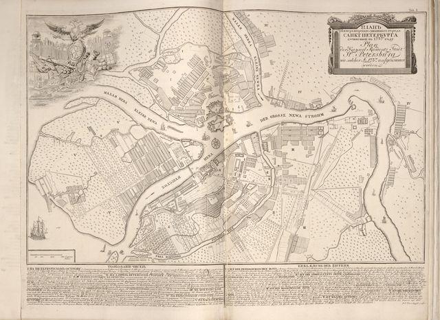Plan stolichnago goroda Sanktpeterburga c izobrazhenïem znashni︠e︡ĭshikh onago prospektov /