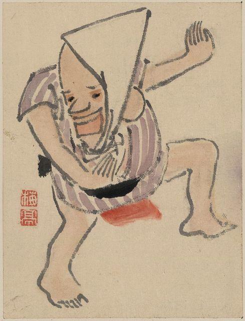 [Caricature of a dancer]