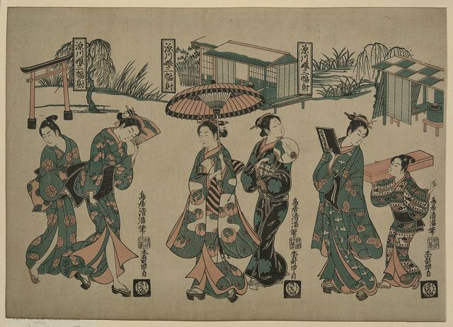 [Beauties from Fukagawa]