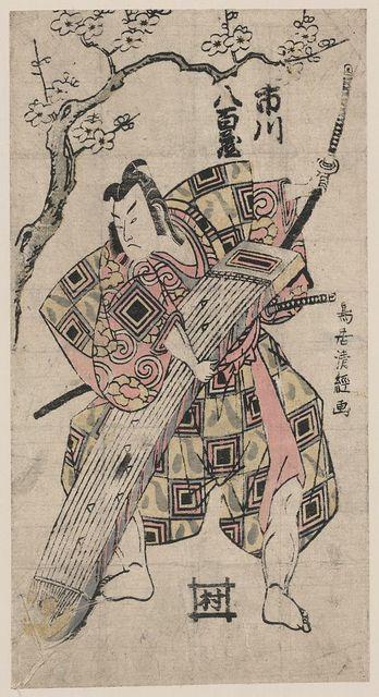 Ichikawa yaozō