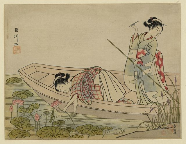 [Two women gathering lotus blossoms]