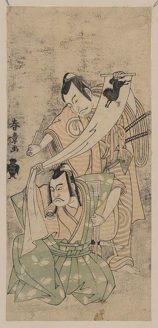 Sawamura sōjūrō no kudō suketsune [to] ichikawa danzō no soga no gorō