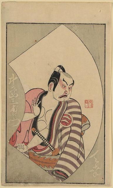 Nakajima mihoemon