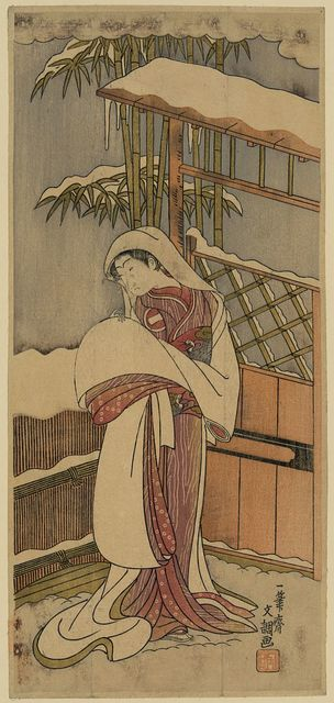 Nidaime ichikawa monnosuke