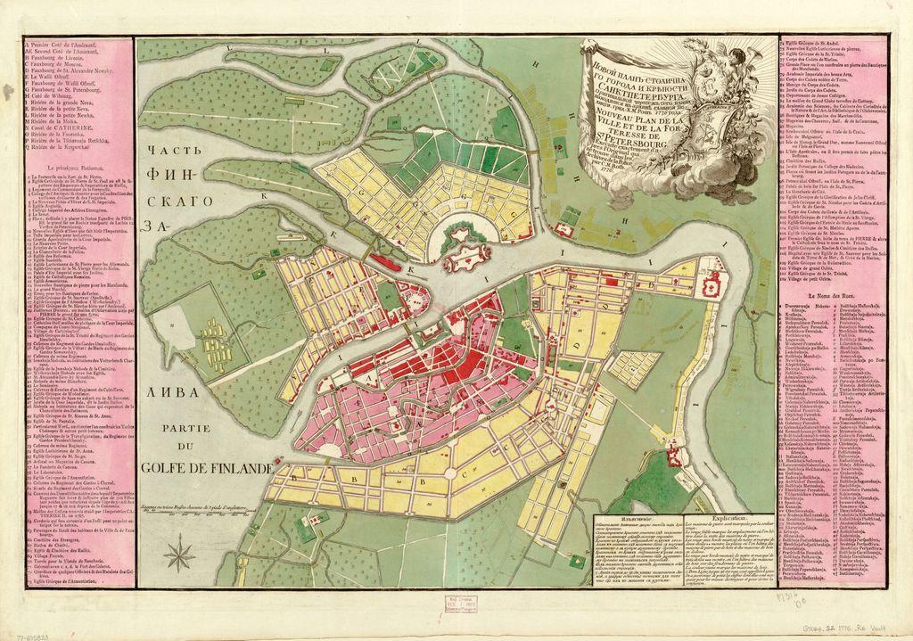 Novoĭ plan stolichnago goroda i kri︠e︡posti Sanktpeterburga. Nouveau plan de la ville et de la forteresse de St. Pétersbourg.