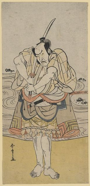 Yodaime ichikawa danzō
