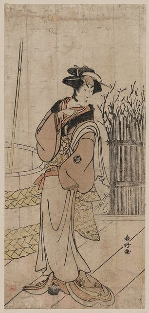 Sandaime segawa kikunojō