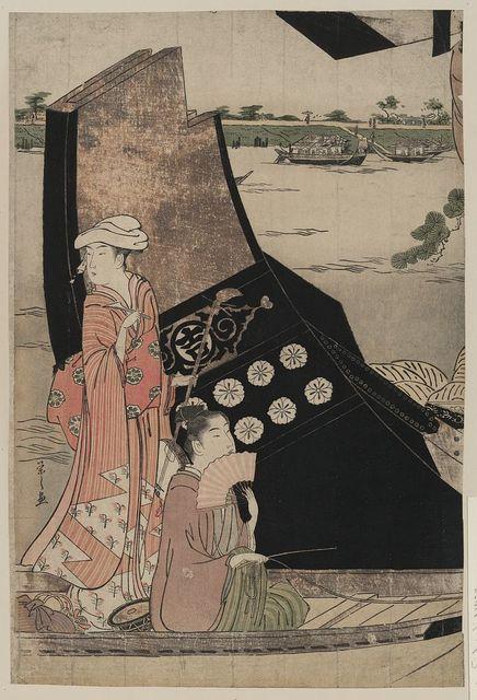 Senjō no sarumawashi
