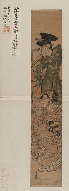 Yatsushi Manzai