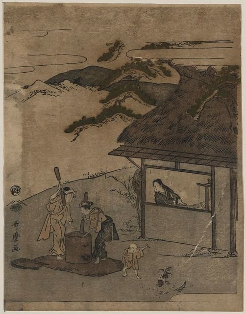 Chōfu no tamagawa