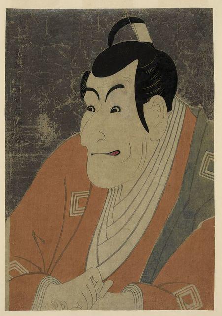 Ichikawa ebizō no takemura sadanoshin