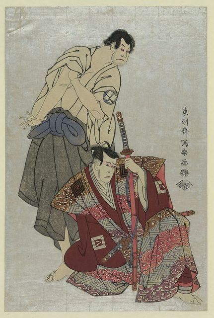 Sandaime ichikawa yaozō (no fuwa banzaemon to) sandaime sakata hangorō (no kosodate no kannonbō)