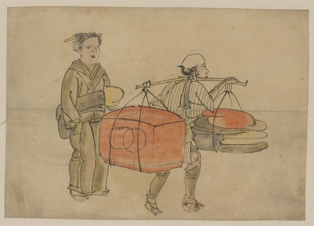[A man carrying a shoulder pole with a trunk and bedding for a patron standing on the left]