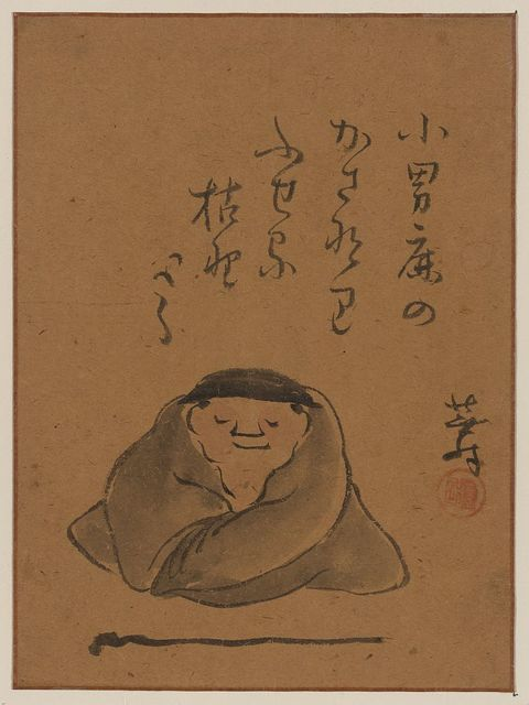 [A man or monk seated, facing front, sleeping or meditating]
