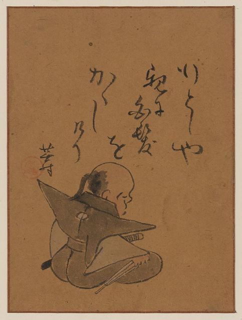 [A man or monk seated, seen from behind, holding a short dagger(?) in right hand, while meditating or contemplating seppuku]