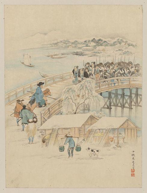 [Jūichidanme - act eleven of the Chūshingura - headed for the shrine]