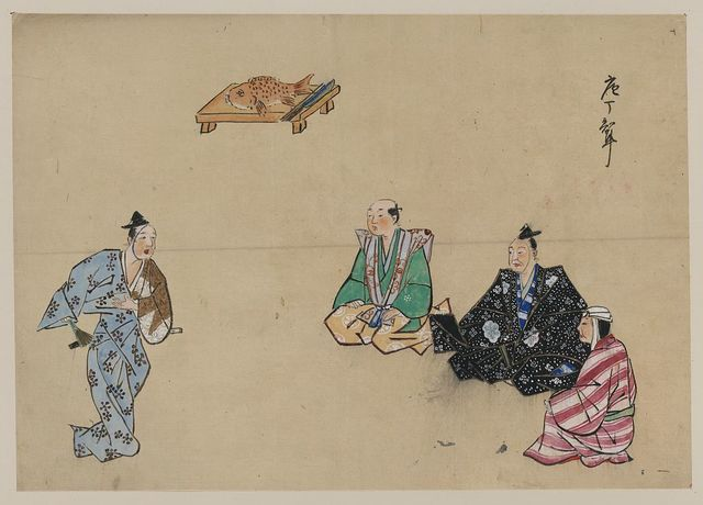 [Kyōgen play with four characters, two wear hats, one possibly portraying a woman; there is a fish with carving knife on tray in the background]