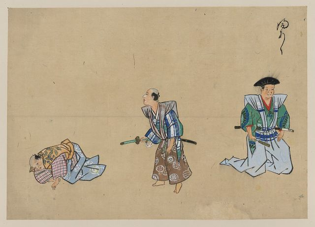 [Kyōgen play with three characters, two with swords, the third lying down or feigning sleep]