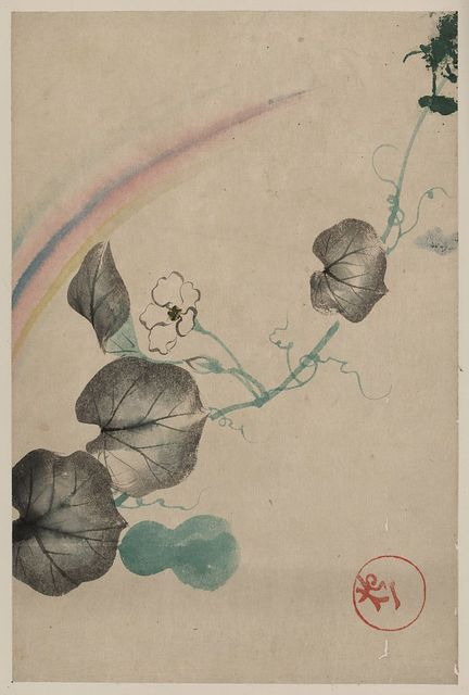 [Squash vine with blossom, squash, and rainbow, with publisher seal in lower right]