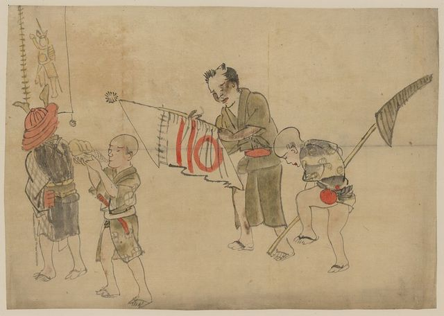 [Two men carrying banners and two boys, one blowing into a shell, the other carrying a shell on a staff, in a procession]