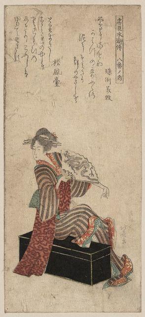 Yatsushi gyōja bushō amakawaya gihei