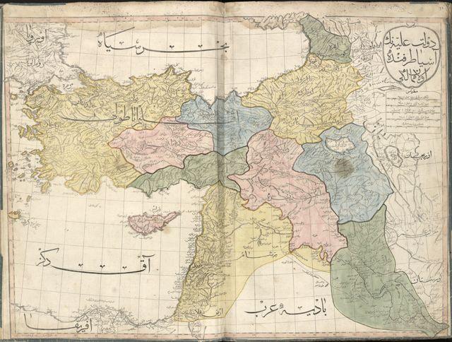 Cedid atlas tercümesi /