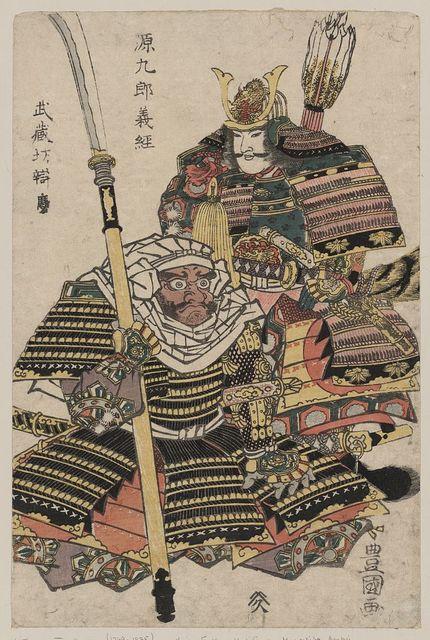 Genkurō Yoshitsune to Musashibō Benkei