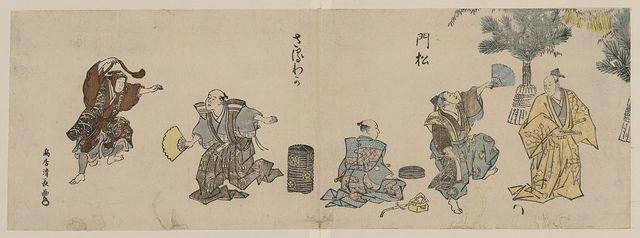 Kadomatsu saruwaka