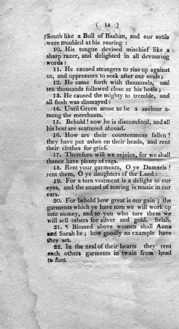 An epistle from William, surnamed Littell, to the people of the realm of Kentucky.