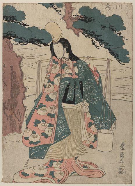 Segawa Rokō no Matsukaze